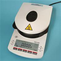 鹵素水份測定儀HS100B/HS100A/HS100