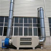 FL-AO-8污水高能离子+UV催化净化除臭处理设备
