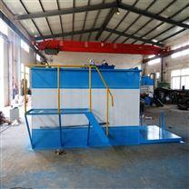 景区污水处理设备型号