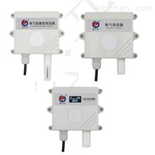RS-O2-N01-2氧气传感器