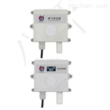 RS-O2氧气变送传感器