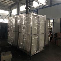 MBR膜污水处理设备 中空纤维超滤膜组件