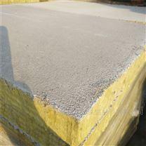 岩棉板薄抹灰外保温