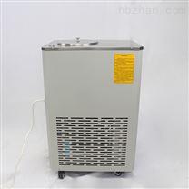 低温冷却反应浴槽