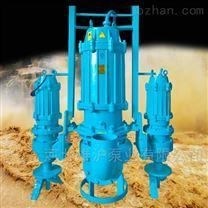 潜水渣浆泵泥浆泵抽沙泵