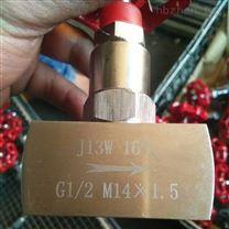 2205材质双相钢针型阀