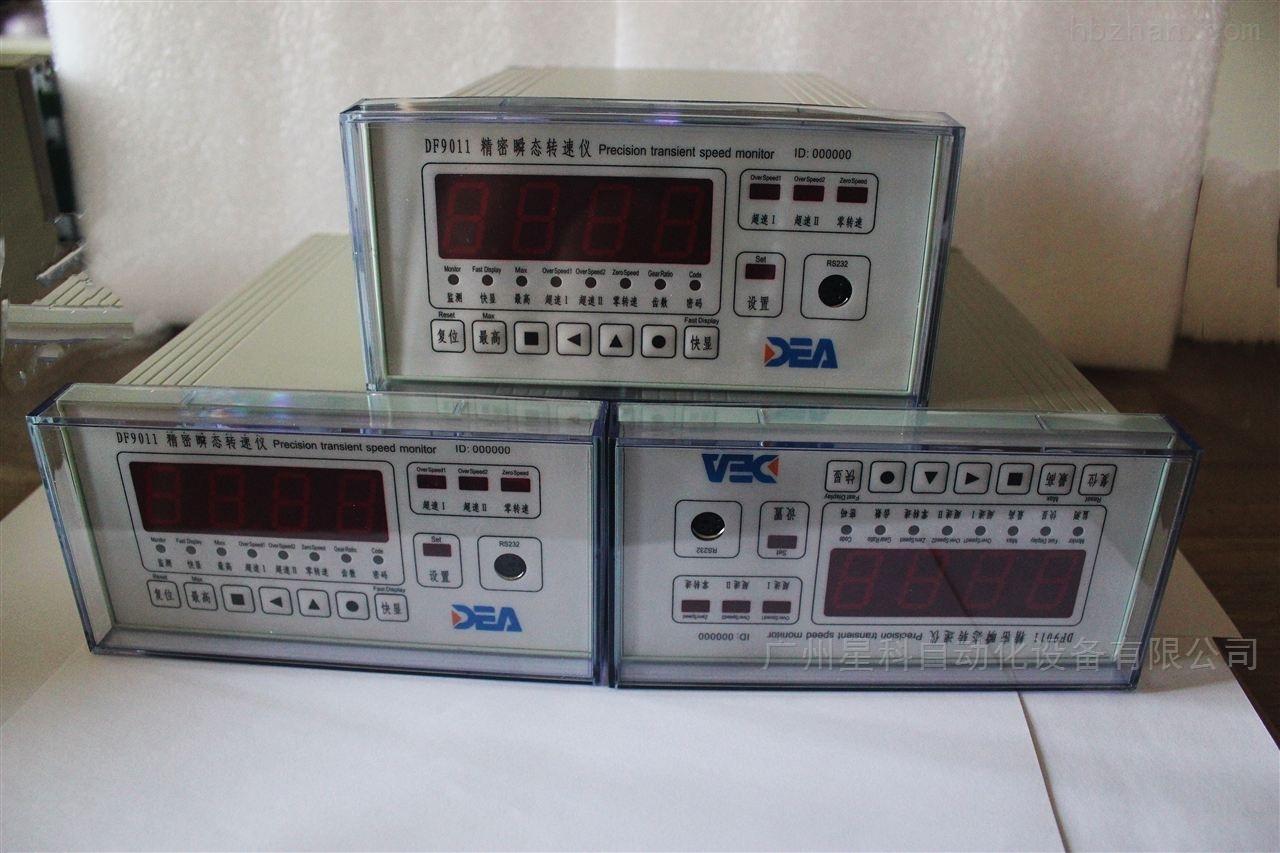 DF9032-03-03热膨胀监测仪