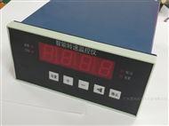 HZS-04CSZC-04 智能转速数字显示仪