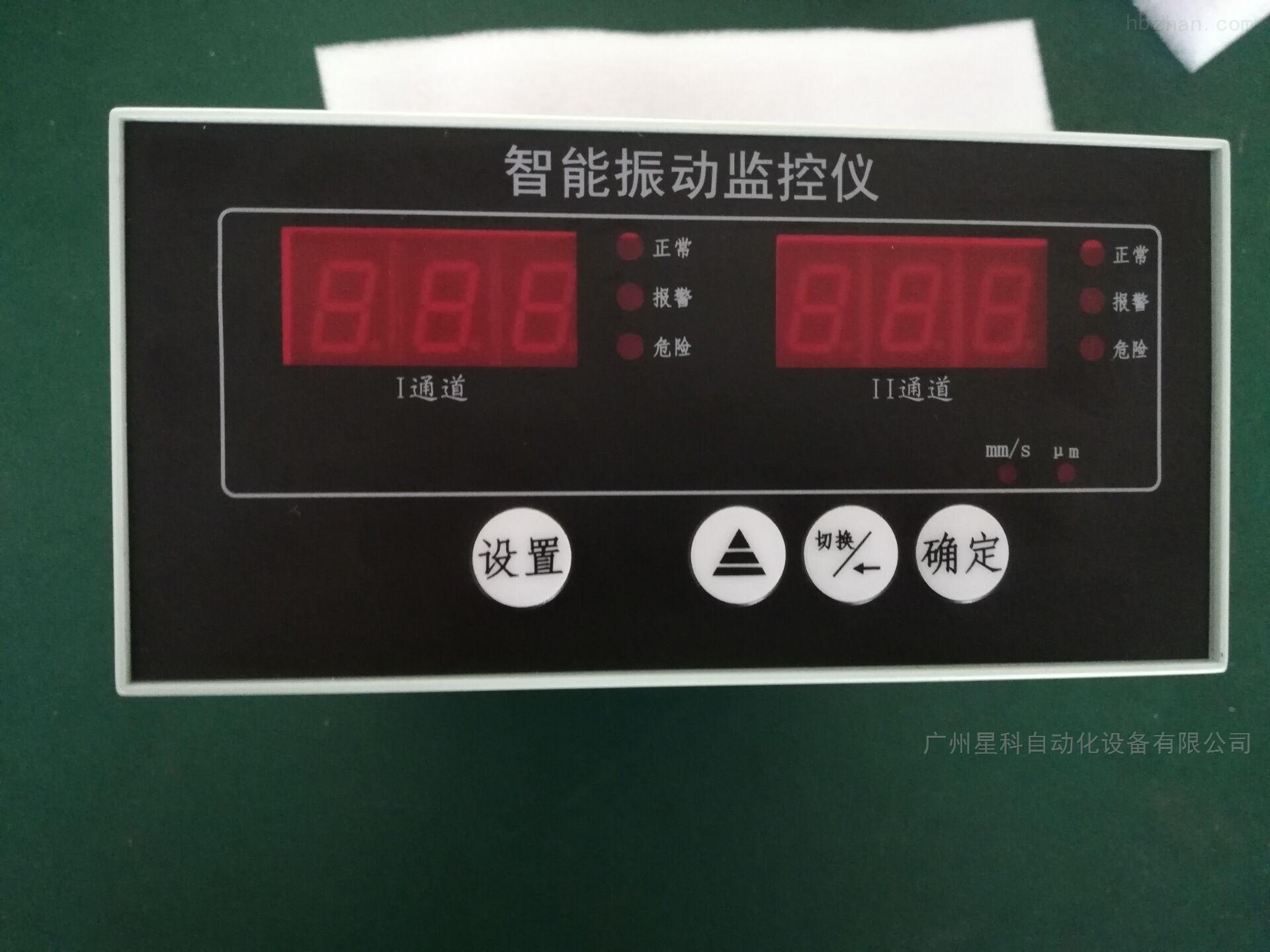VB-Z440型转速监测保护仪