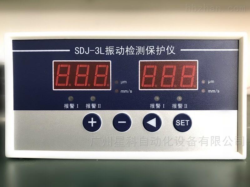 双通道智能振动监控保护仪