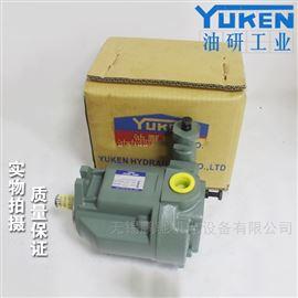 PV2R4-184-F-RAL-30批发YUKEN油研PV2R4-184-F-RAL-30