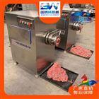 金博威生产全自动冻肉绞肉机