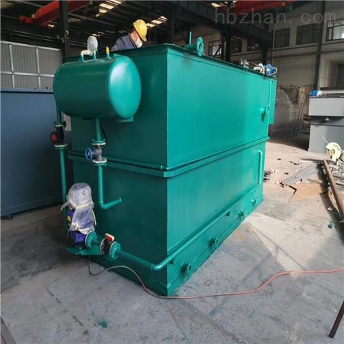 潍坊污水处理一体化设备厂家销售