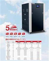 沈阳某医院选用两台0.5吨凯大蒸汽源机