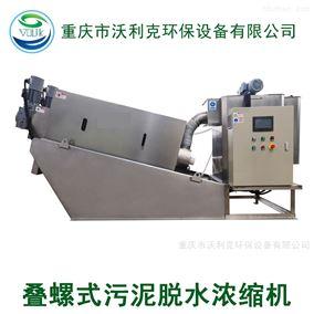 重庆秀山叠螺式污泥脱水机操作规程含水率
