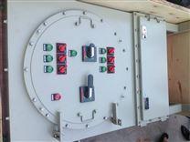 化工厂用防爆配电柜