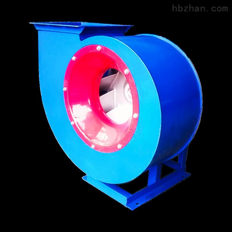 FB4-72-2.8A玻璃钢防腐防爆离心风机
