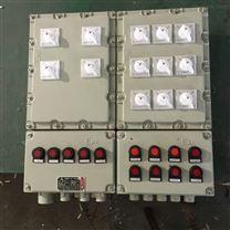 防爆电控柜 铸铝合金箱体