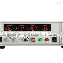 220V500W交流变频电源,500VA变频稳压电源