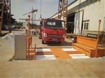 汕头工地洗车槽-共同发展