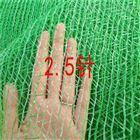 聚乙烯蓋土防塵網價格