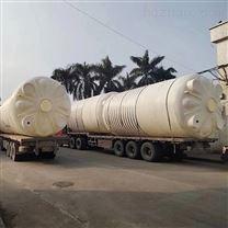 50吨塑料蓄水箱