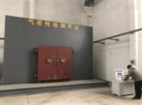 RFMBM-I型气密性能试验测试装置