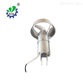 QJB4/6kw高速混合不锈钢潜水搅拌机