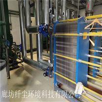 工业型换热器片清洗剂价格说明