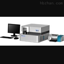 全谱直读光谱分析仪