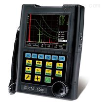 CTS-1008型超声探伤仪