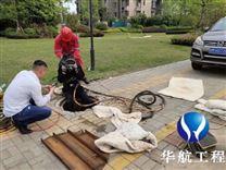 许昌市污水检查井水下堵漏公司——潜水员施工