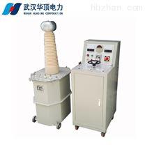 YD-kVA/kV动车组工频耐压试验装置