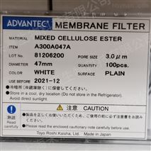 ADVANTEC混合纤维滤膜3um孔径