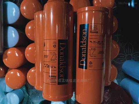 卡特滤芯1R-1712