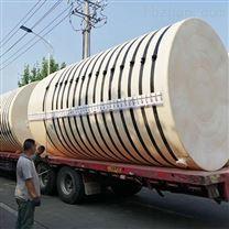 40吨垃圾滤液储罐