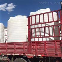 30吨电镀污水储罐