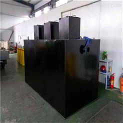 RCYTH50噸洗滌污水處理器