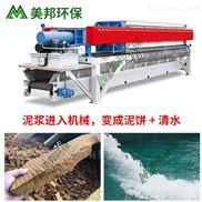 江西洗沙泥浆脱水设备压滤机厂家