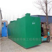 临沂市小型医疗废水处理设备