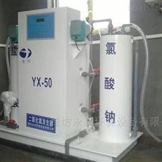 YX黑龙江二氧化氯发生器设备尺寸