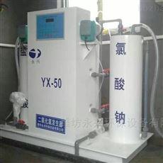 潍坊永兴湖南长沙二氧化氯发生器