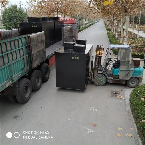 清远美容诊所污水处理设备生产厂家