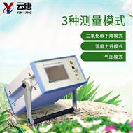 YT-FS831(新款)光合速率测定仪