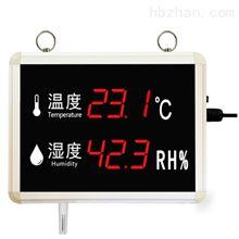 RS-WS-K1温湿度传感器