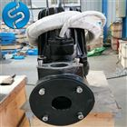 QSB型潜水射流曝气机