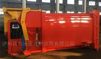 DLH-PC31系列移动式水平压缩垃圾箱