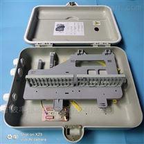 48芯光分路器箱插片式宽带电视配线箱齐全
