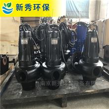100WL45-17-5.5wl立式污水泵厂家直销