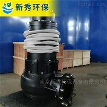 100WL30-20-5.5wl立式污水泵厂家厂家直销